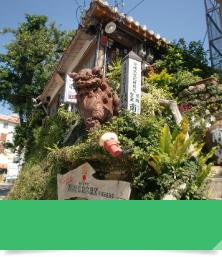 那覇市牧志の街並みの写真