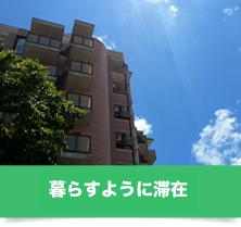 img_tsuyomi002